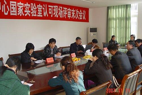 连云港市疾病预防控制中心现场raybet平台