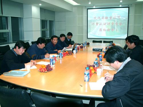章丘市疾病预防控制中心现场raybet平台